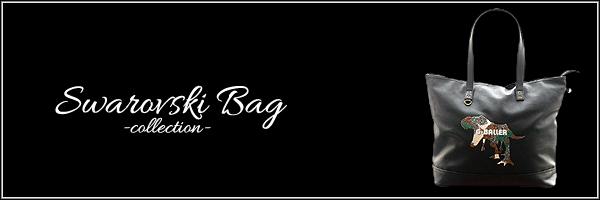 スワロデコバッグの商品一覧はこちらをクリックしてご覧下さい。