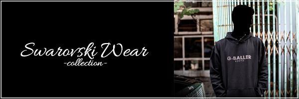 スワロTシャツ、ジャケット、サポーター等の商品一覧はこちらをクリックしてご覧下さい。