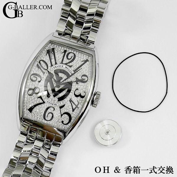 時計修理 オーバーホール 香箱の一式交換を致します。