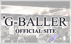 G-BALLERオフィシャルサイトへ