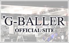 g-ballerオフィシャルサイトへ