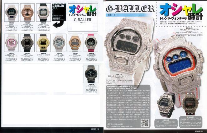 人気ブランド雑誌、おとこのブランドHEROESにGボーラーが数多く掲載されております。