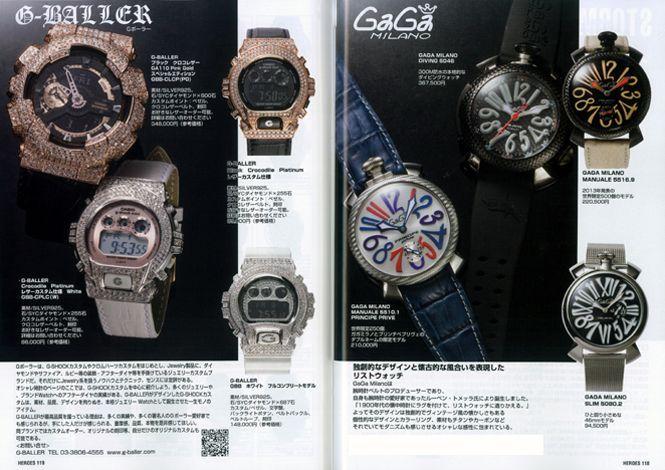 Gショックとレザーベルトをカスタムさせた、G-BALLERオリジナルカスタムを中心に、数多くの腕時計が掲載されております。