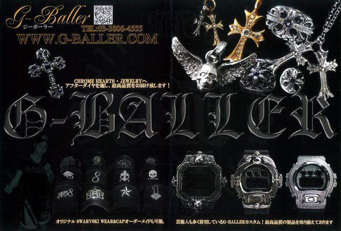 人気オラオラ系ファッション雑誌のSOUL JAPANにG-BALLERのアイテムが数多く掲載されております。