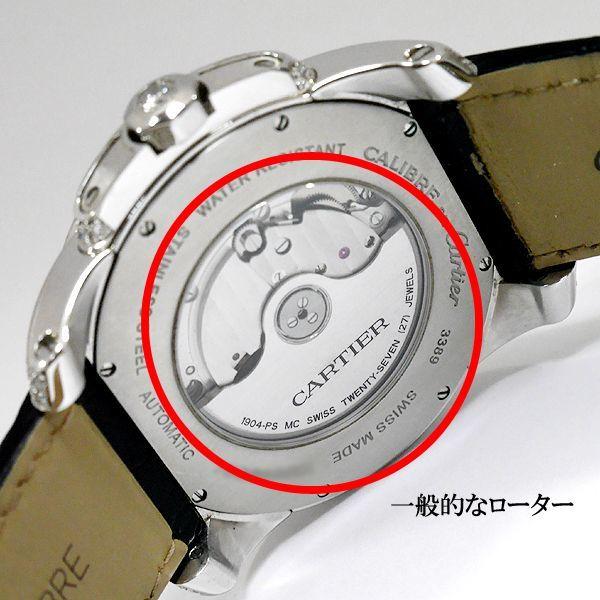 通常の自動巻き時計のローターサイズ
