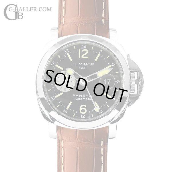 buy popular 769ed a55b9 PANERAI パネライ ルミノール GMT PAM00088 レザーベルト 付属品 ...